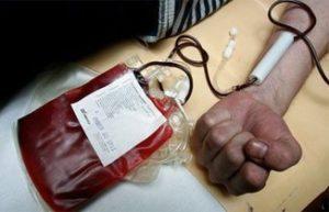 Как переливают кровь при низком гемоглобине